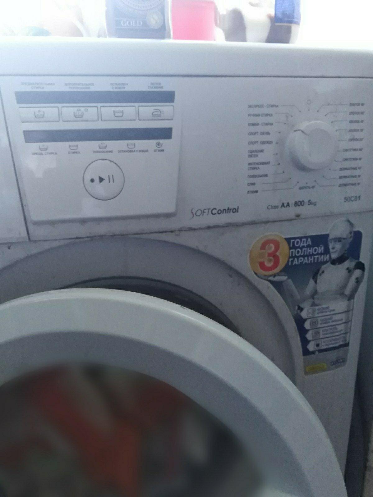 стиральная машина в аренду минск